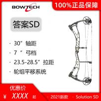 2021 博泰克答案傻蛋复合弓 Bowtech Solution SD