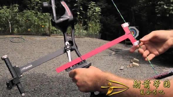 Compound bow BRACE HEIGHT
